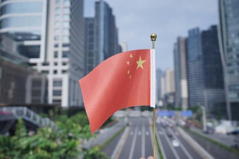 好消息!中国即将降低883项商品进口税,惠及国内企业和老百姓