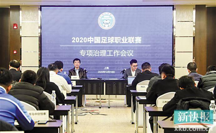 中超初定明年3月6日开赛 广州有望替代大连成赛区
