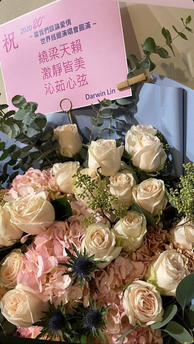 梁静茹男友情书曝光 12字藏头诗告白太感人
