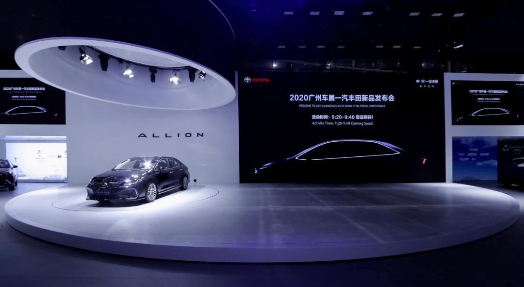原创又越级的ALLION如何赢得中型车市场?