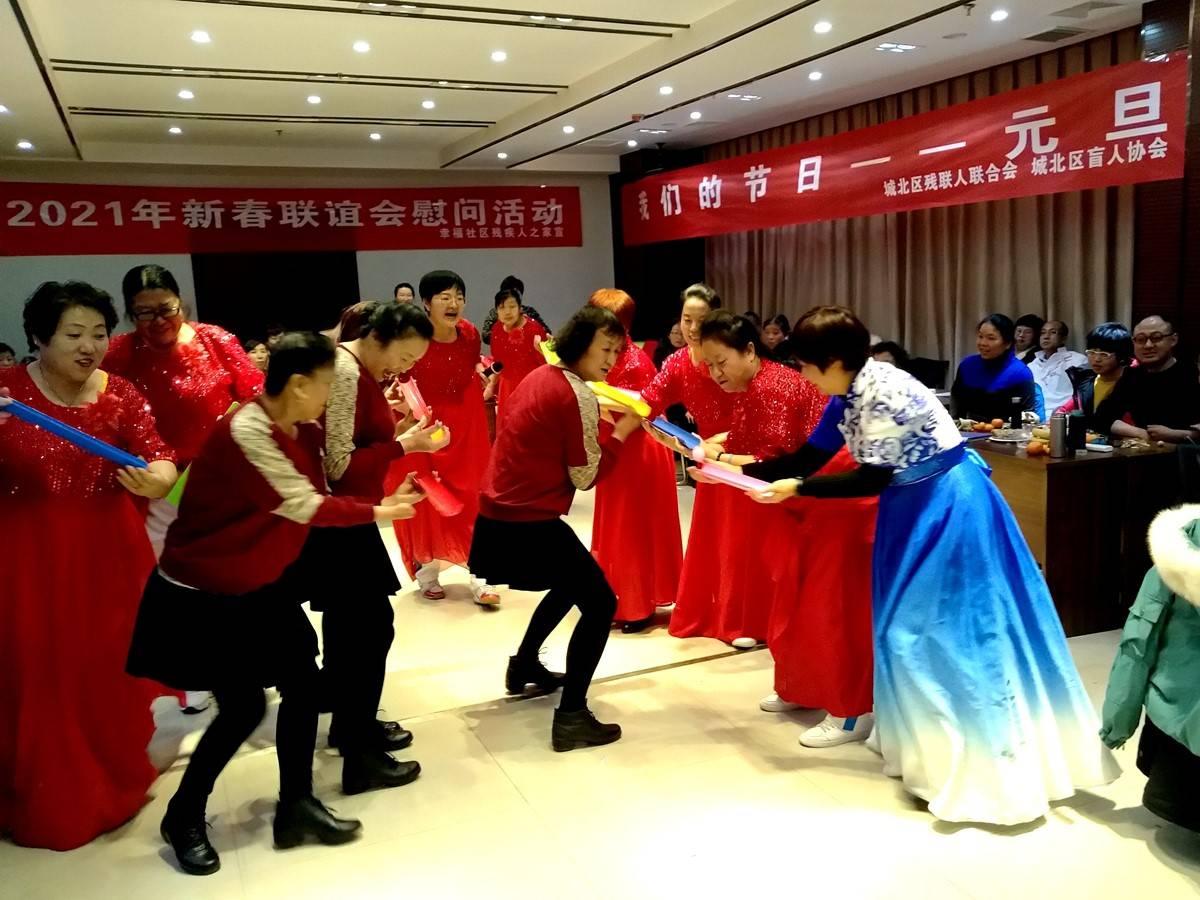 青海省西宁市城北区残联与多家单位举办了迎新春联谊会