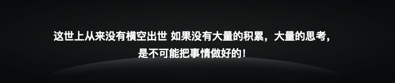 """专访云图裴丽群:智能家居已相对成熟,""""屏""""是全场景交互核心"""