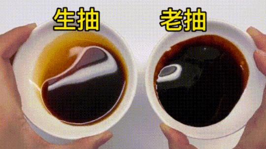 想搞清楚生抽和老抽的区别?两款酱油battle见分晓