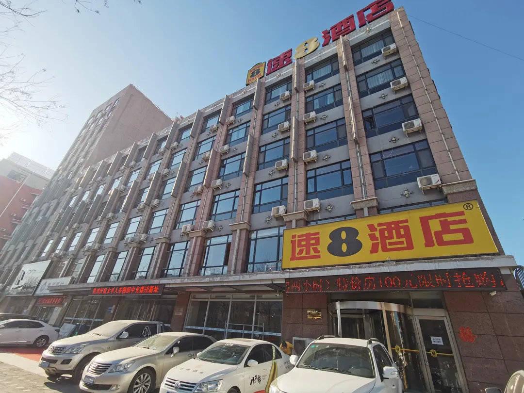 速8酒店辽宁朝阳南火车站友谊大街店开业了
