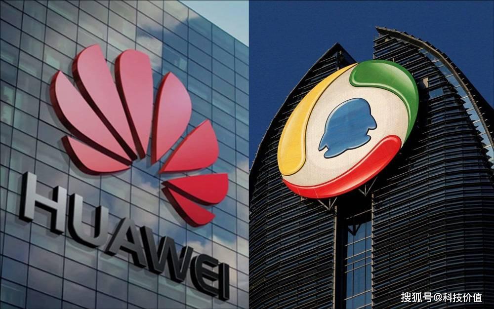 华为全面下架腾讯游戏,两家深圳巨头的强势,安卓市场即将变天