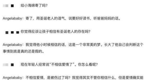 黄晓明专访聊起陪伴家人,主动提及父母跟儿子,却避谈baby  第2张
