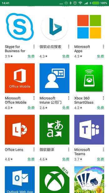 Win10真的要兼容安卓App了 微软到底想玩什么