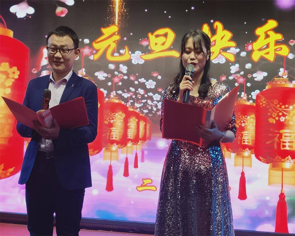中国关心下一代教育基地峤山镇中心小学举行2021年元旦联欢会