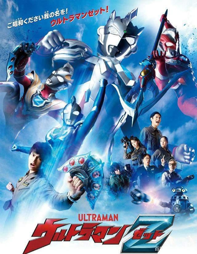 尽管UltramanZeta不能成为上帝,但此功能将使后续的Ultraman变得神奇。