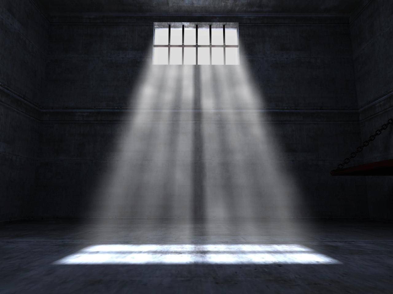 新年首个工作日,四名副部级高官被处分