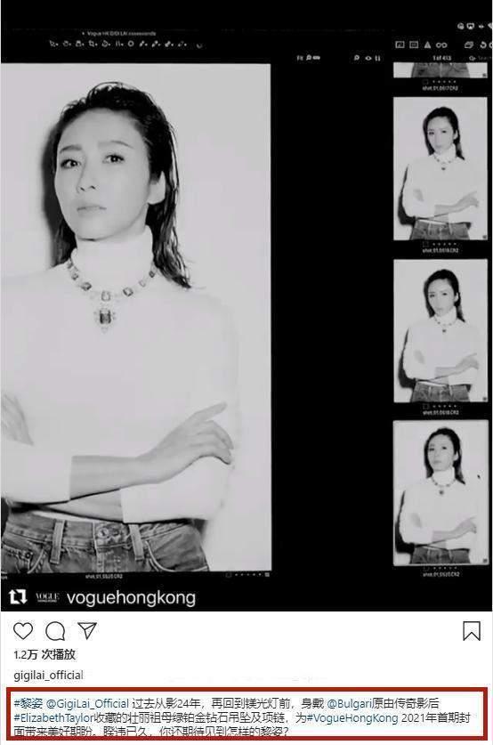 原49岁的黎姿登上了年度杂志的封面!戴上八千万的珠宝太尴尬了,但是反过来打杨毅