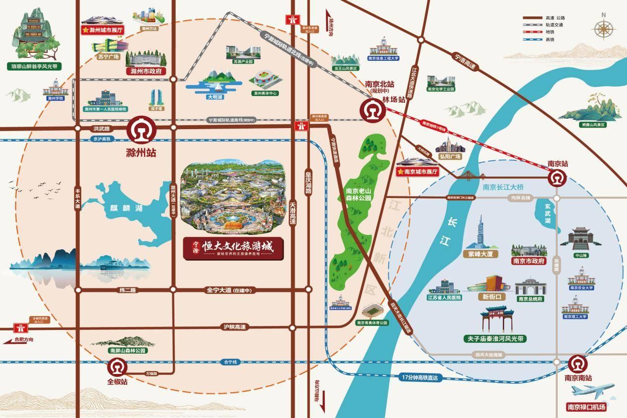 定了,1月17日首开,南京西文旅康养大城乘风而来