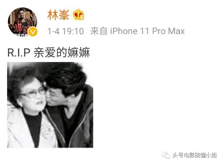 港剧名角李香琴去世,林峯晒亲吻照,和红颜知己男星相隔3月离开  第9张