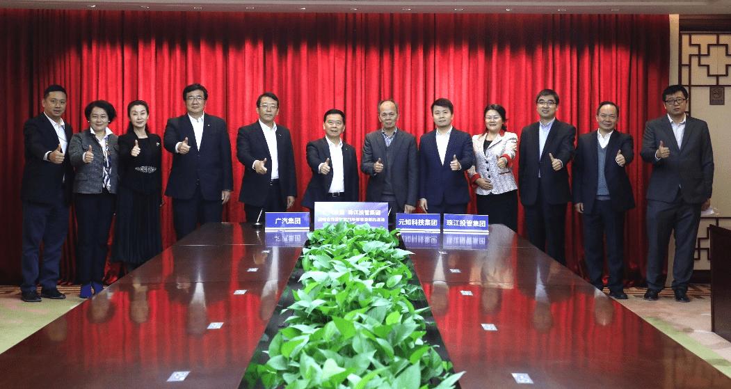 广汽蔚来获珠投智能19亿融资 计划在2025年交付25万辆新车