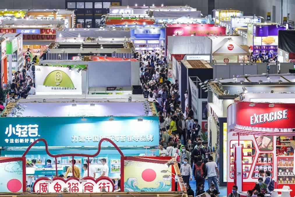 SIAL China华南国际食品和饮料展将在深圳举行