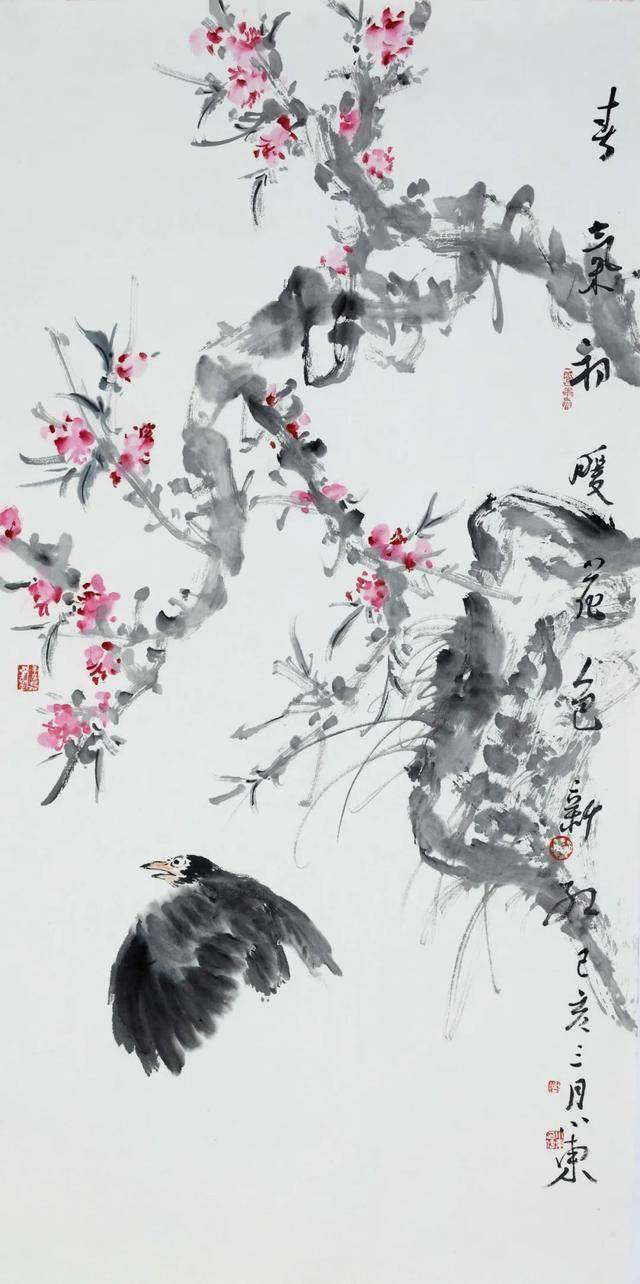 天雨流芳——伍小东花鸟画作品展