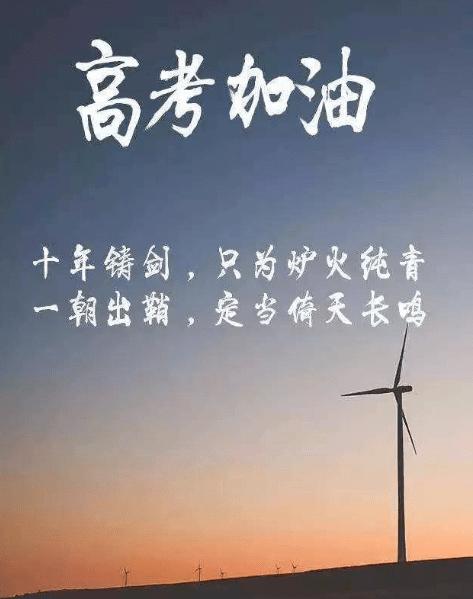 【方志四川•辞赋】程驰 ‖ 感恩岁月