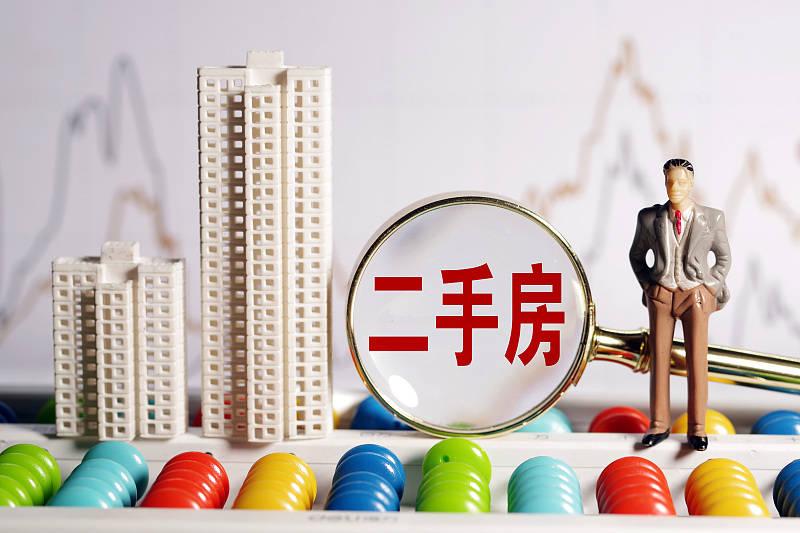 """2021年,楼市或将出现5大购房""""好时机"""",你能把握住吗?"""