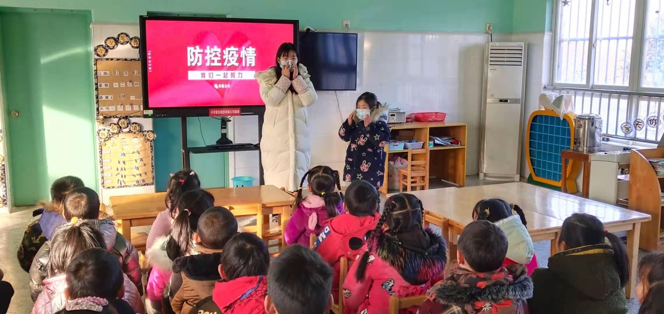 光阳湖镇中心幼儿园:我们在为疫情防控而行动