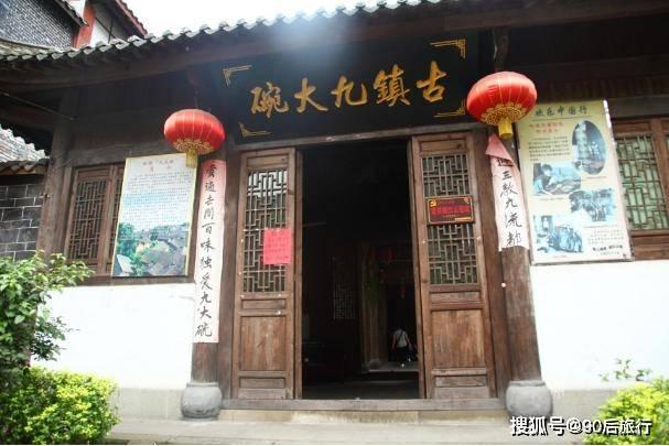 """重庆又一古镇走红,日接待游客超万人,还被誉为""""重庆小上海"""""""