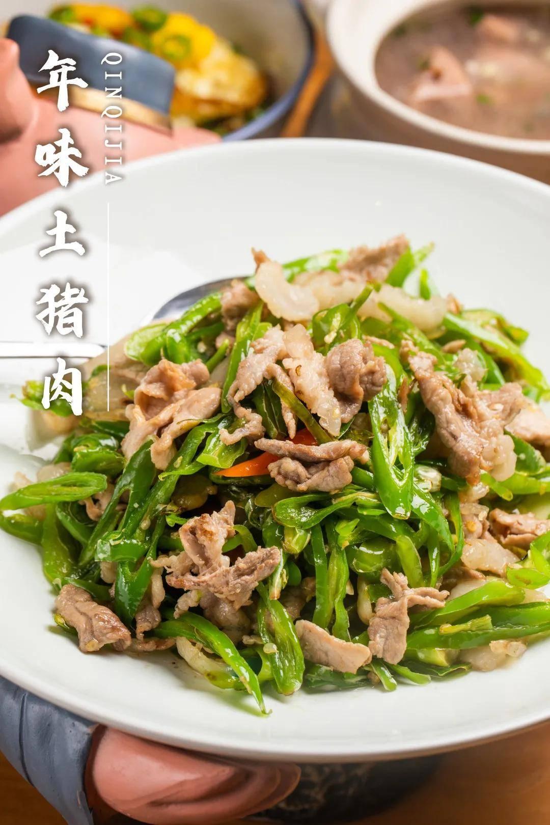 第479场美食美酒交流品鉴活动:亲戚家 湖南土菜馆