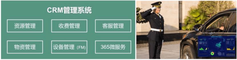 """金辉集团""""人文智慧""""服务力 引领行业价值升级"""