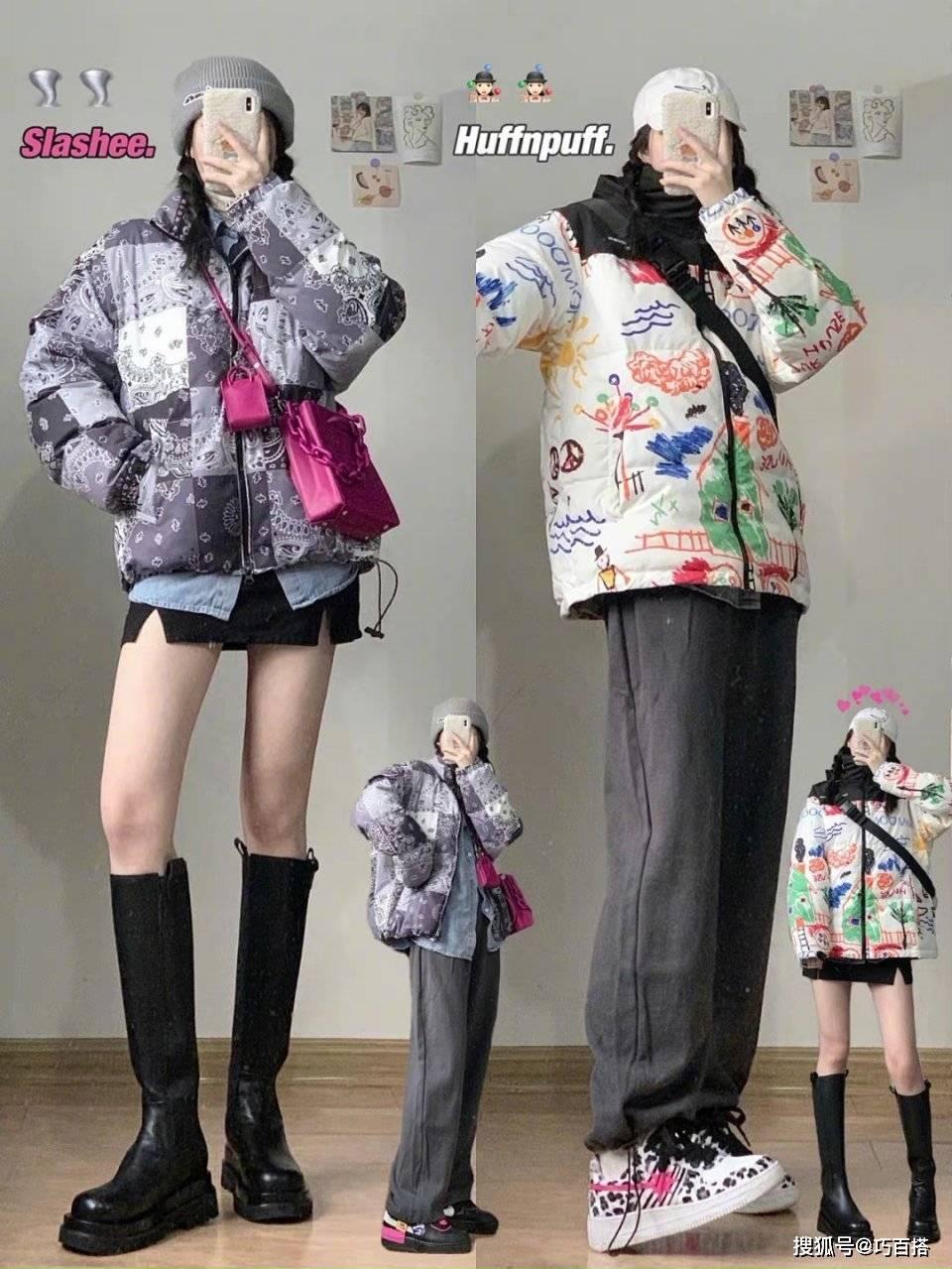 原创             无论多大年纪的女人,羽绒服都建议选择这三种,轻松凹出时尚感