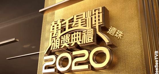 """林峯连续陪跑17年,""""千年老二""""显心酸,TVB欠他一个视帝!  第2张"""