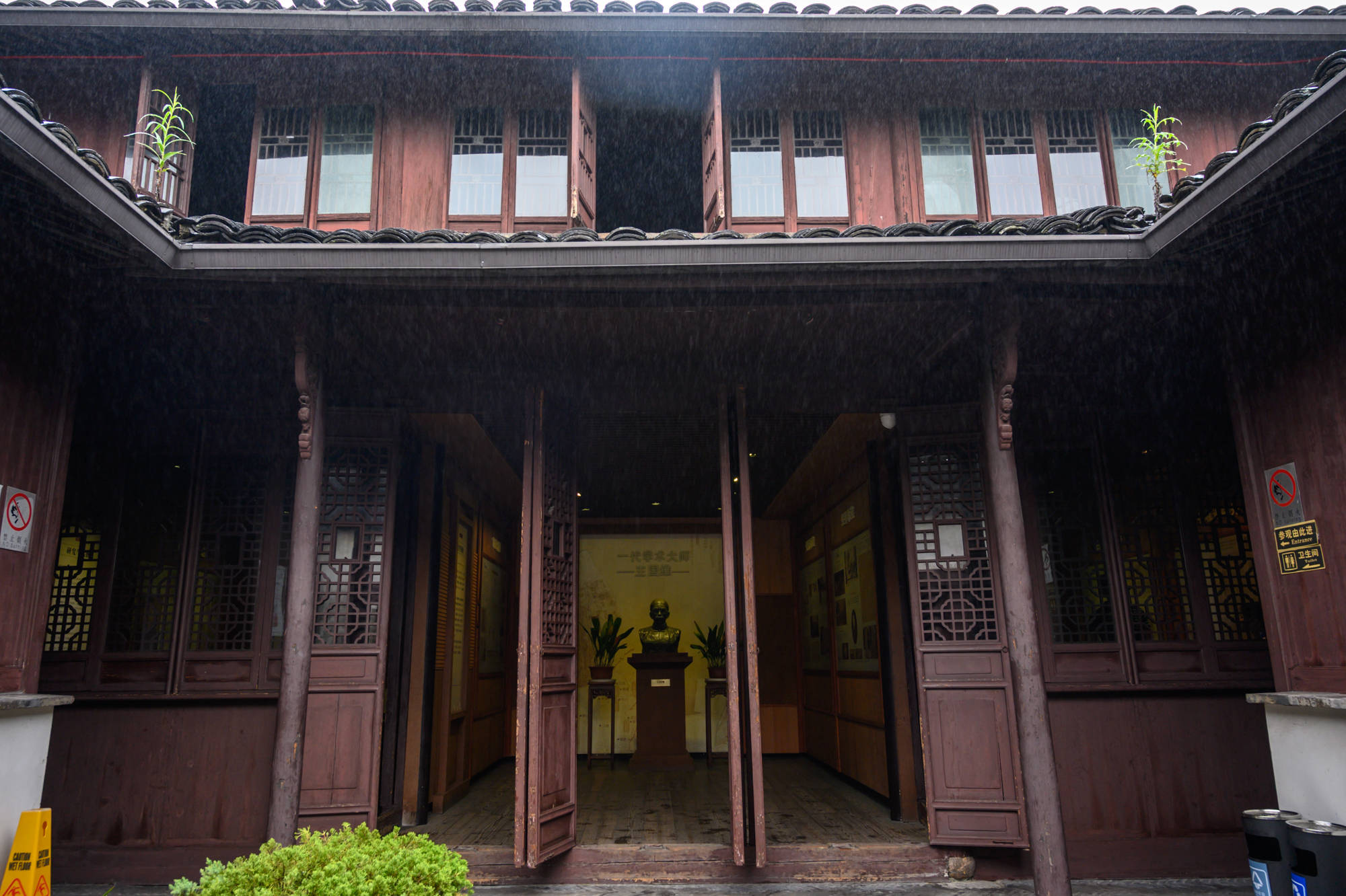 浙江盐官有一座名人故居,一代国学大师从这里走出,知道的人不多