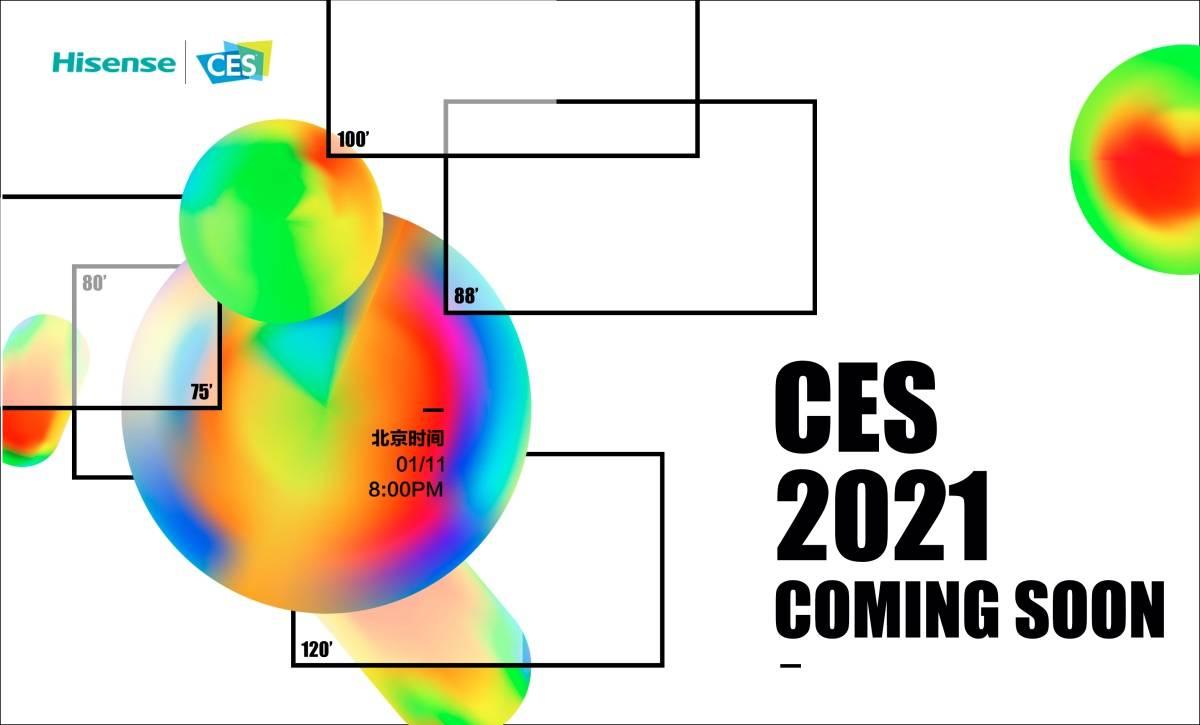 从智能电视、智慧屏到生态屏,海信电视将照亮CES2021-家电圈