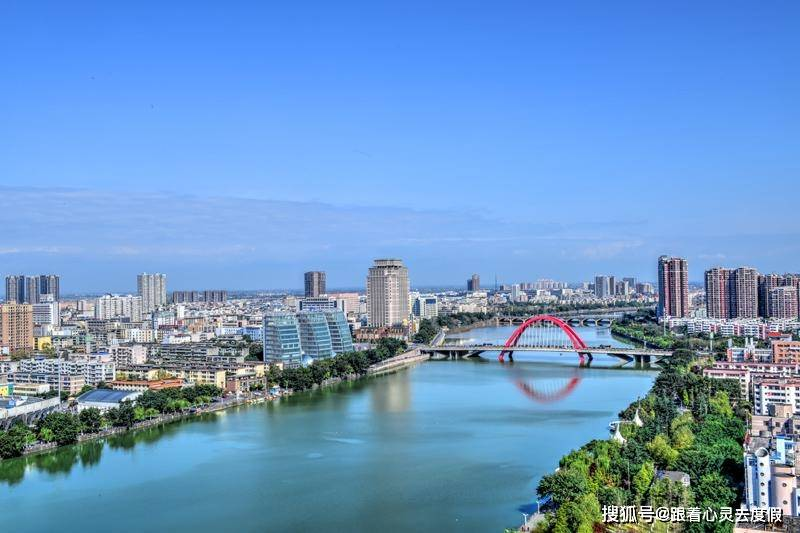 中江县人口_德阳6个区县最新人口排名:中江县108万最多,罗江区23万最少