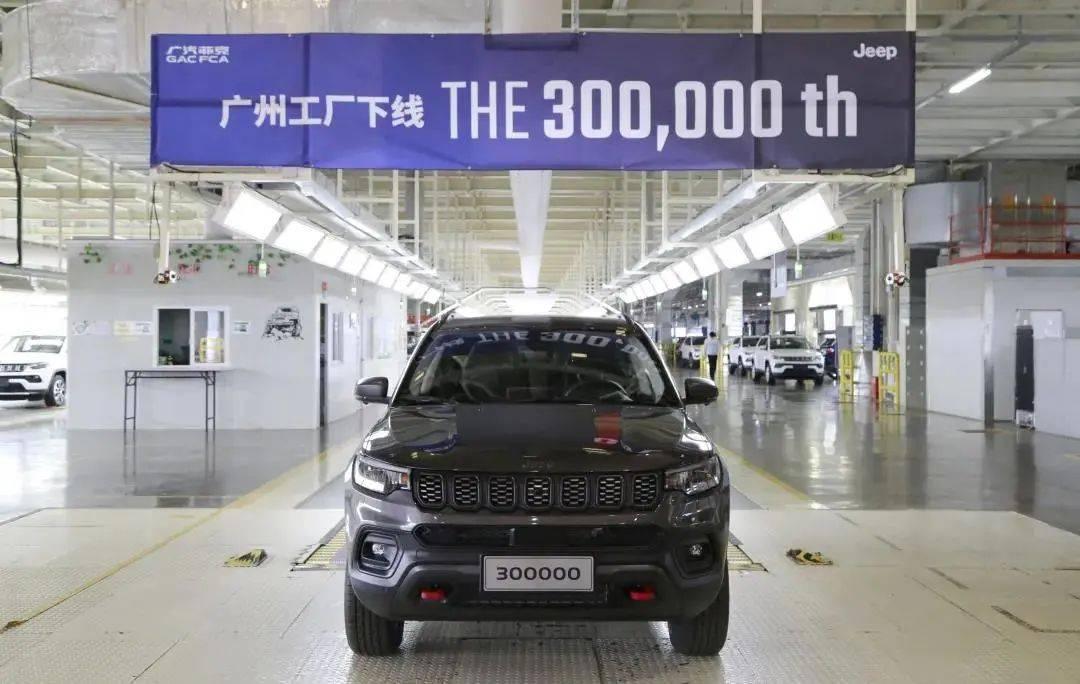 广汽Fick第30万新车下线,现在只能凭感觉卖?