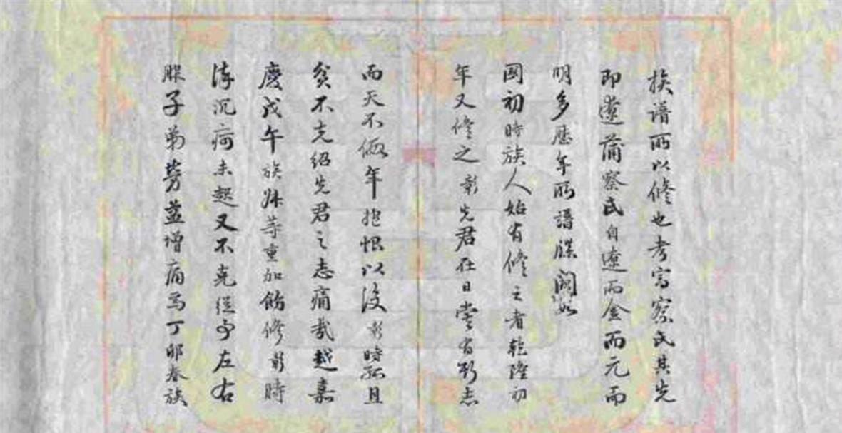 俗语:七刘八张十二王,走遍天下一个梁,啥意思?老祖宗智慧高