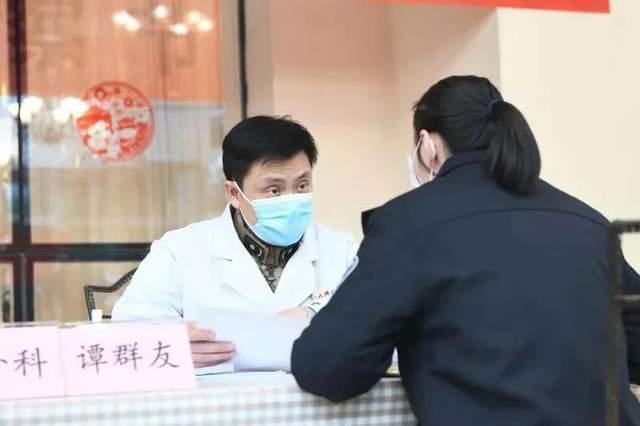 暖警惠警!首个中国人民警察节义诊活动在重庆市公安局举行
