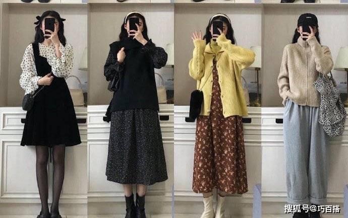 原创             明天穿什么?36种时尚搭配造型,让你美得一个月不重样