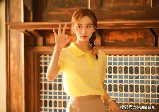 """《流金岁月》里的刘诗诗,让我看到盲目""""富养""""女儿,危害有多大"""