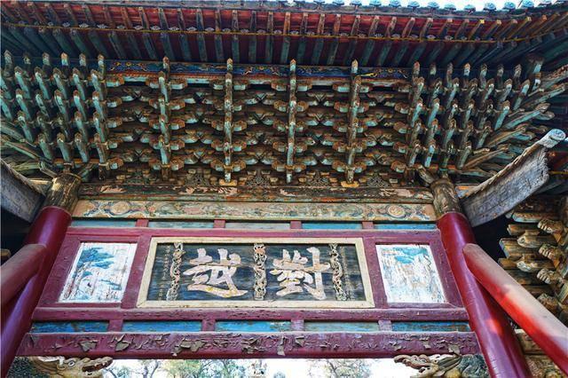 中国最早的皇家园林在太原,山西的简称也因为这里而得名  第6张