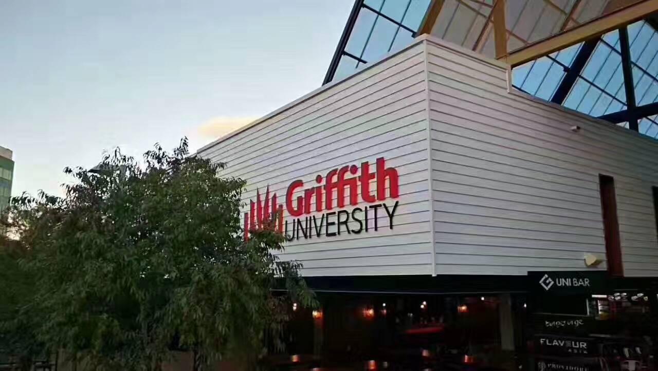 格里菲斯大学新开境外留学生奖学金,更有丰厚返澳红包!