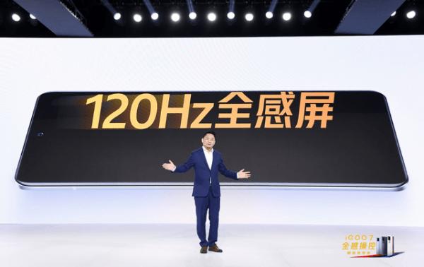 """不仅解锁操控新""""姿势"""",iQOO 7还要打造""""性能铁三角"""""""