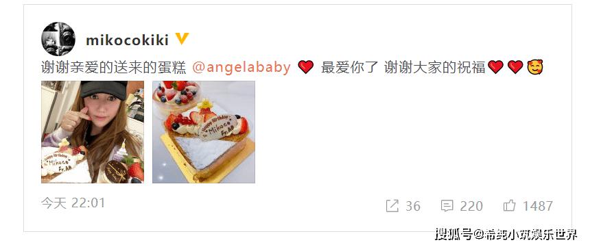 Angelababy为好友庆生 送生日蛋糕未出席聚会