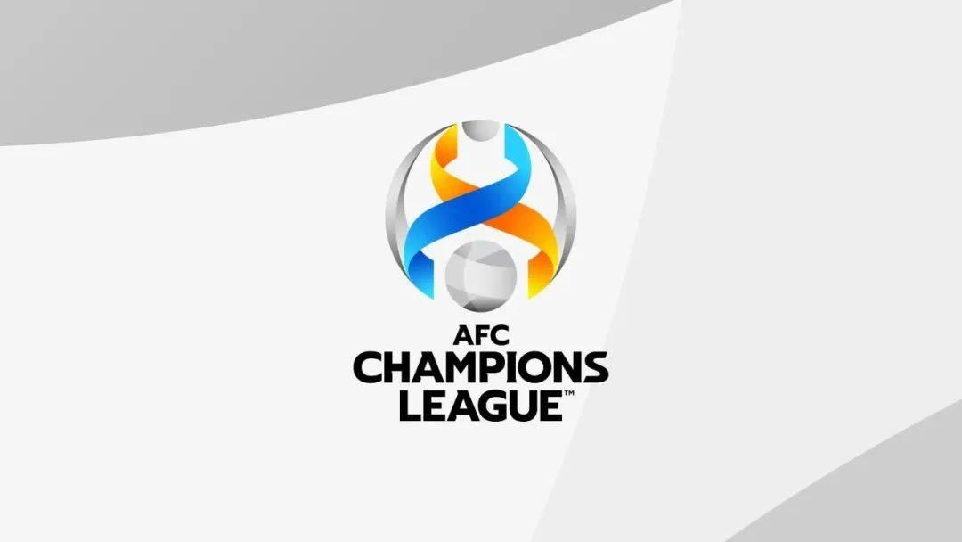 国安亚冠资格赛或赴中立场地比赛 新赛季亚冠有多重变化