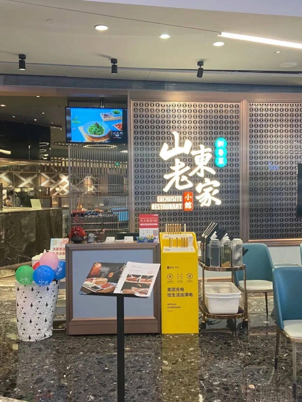 真没想到在深圳还能吃到如此正宗的山东菜,太满足啦,你不试试?