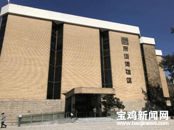 宝鸡市民办博物馆4件藏品亮相深圳