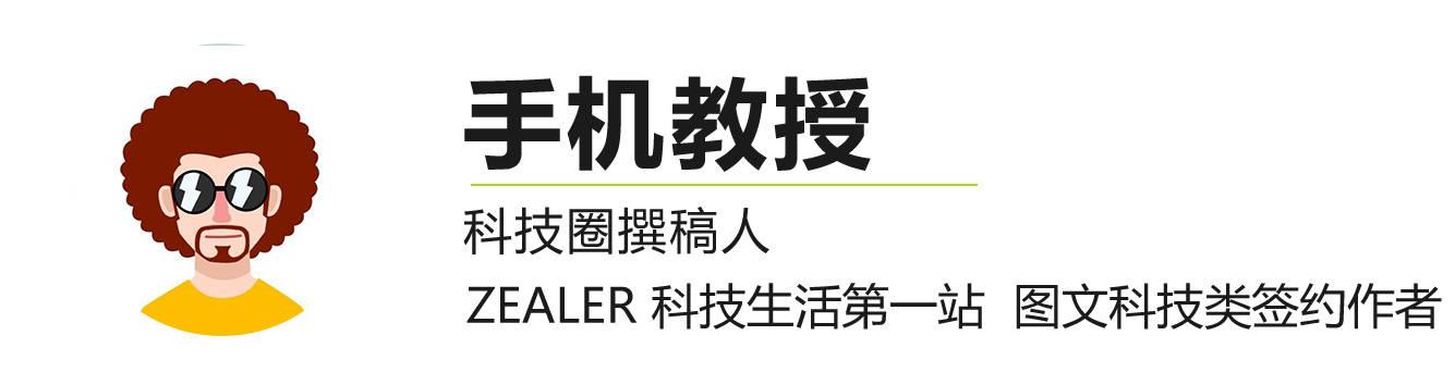 原创             全球销量第一,中国市场占比却不到1%,国人为何不喜欢三星?
