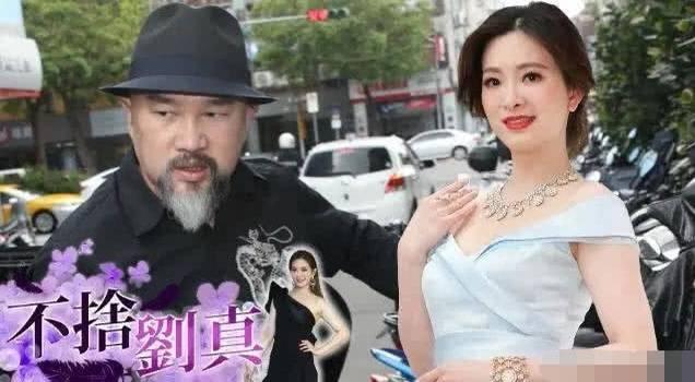 求放过!吴宗宪承认已经与辛龙解约,老婆刘真离世一直走不出伤痛  第5张