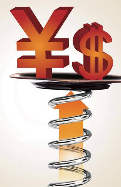 全国人大国际货币研究所副所长屠永红:人民币汇率不应过快上涨