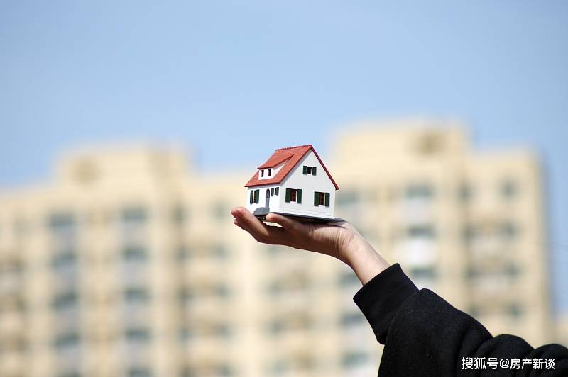 """楼市迎来""""房贷红线""""?专家预计:2021年楼市将突破""""三个下限"""""""