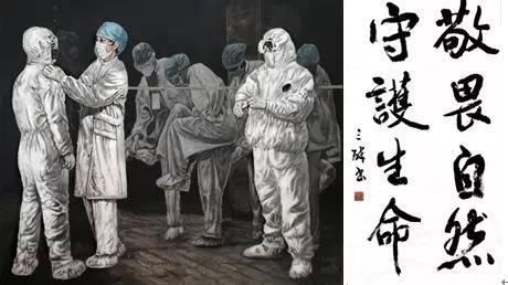 回顾!2020年阿坝州文化馆(州美术馆 州非遗中心)大事记!