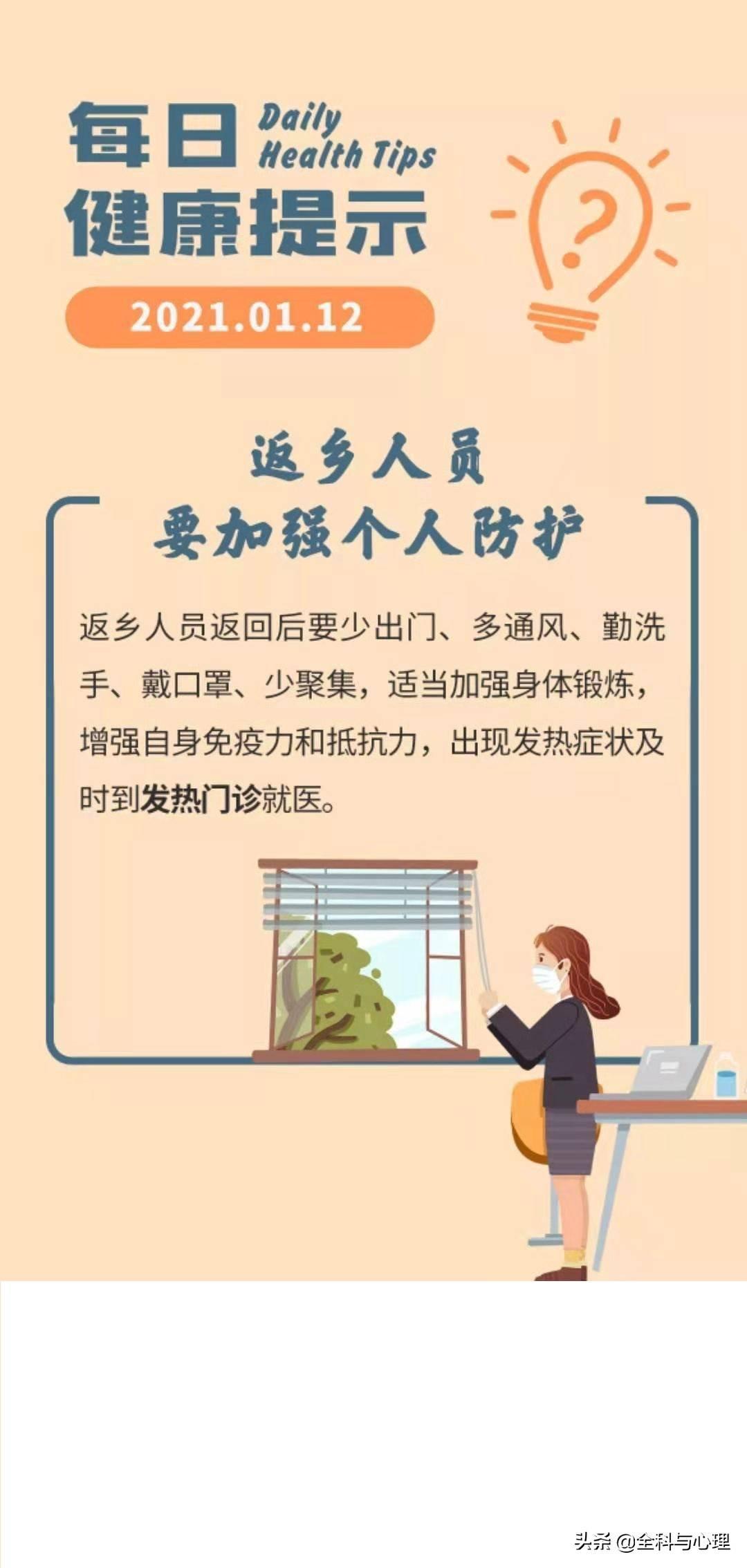 陕西本省返乡人口_陕西人口密度图