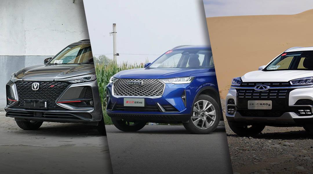 每分钟卖3辆车!这些中国品牌车型因为28800多所以超级受欢迎!